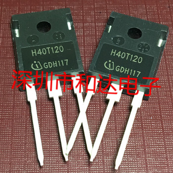 H40T120 IHW40T120 TO-247 1200V 40A